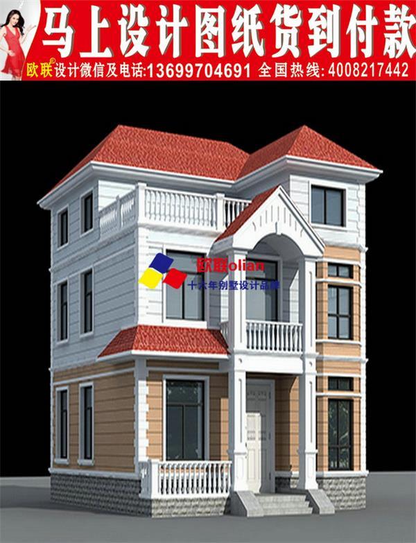 欧式自建房设计图,现代自建房设计图等多种风格,有一层,二层,三层,四