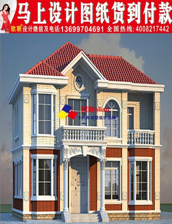 农村自建房子设计图y36