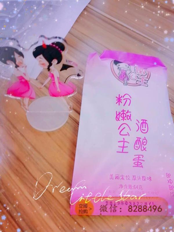 青草银河露胸_包头啤酒酿蛋的做法 去日本必买的丰胸产品有用吗