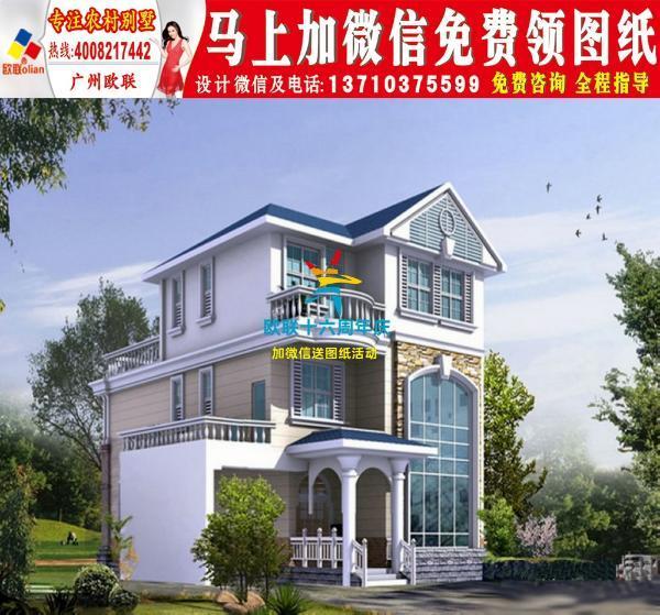 别墅30万个人农村三层8x10米农村建房室内设计师介绍v别墅款式参加图片
