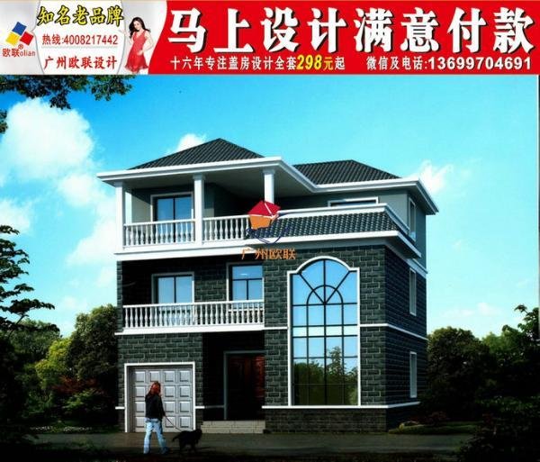 重庆南方农村房屋设计图农村房屋设计图二三层图片