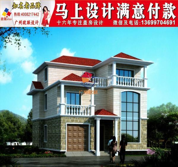 郑州农村建小别墅二三四层两层半自建别墅别墅除洲图片