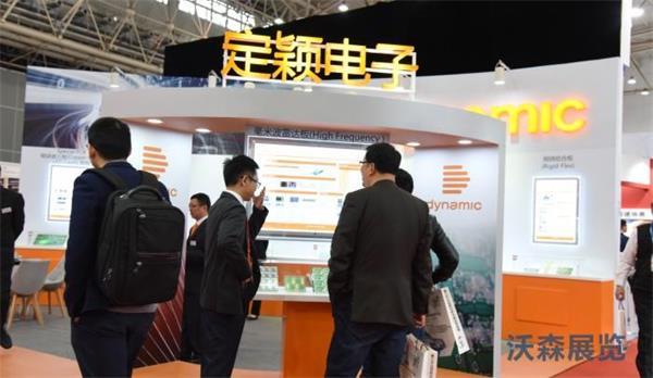 汇聚各种PCBs/PWBs PCB材料及设备 2020 武汉国际电路板展览会将于明年五月召开