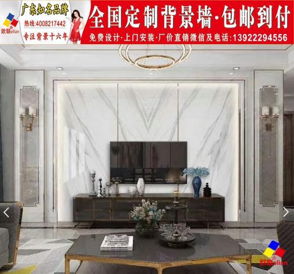 欧式客厅大理石电视墙电视背景瓷砖墙CAD绘制多行图片