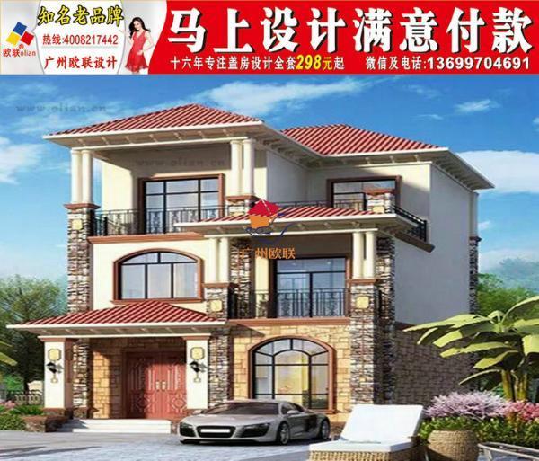 长沙南方农村房屋设计图农村三层15万自建房图图片