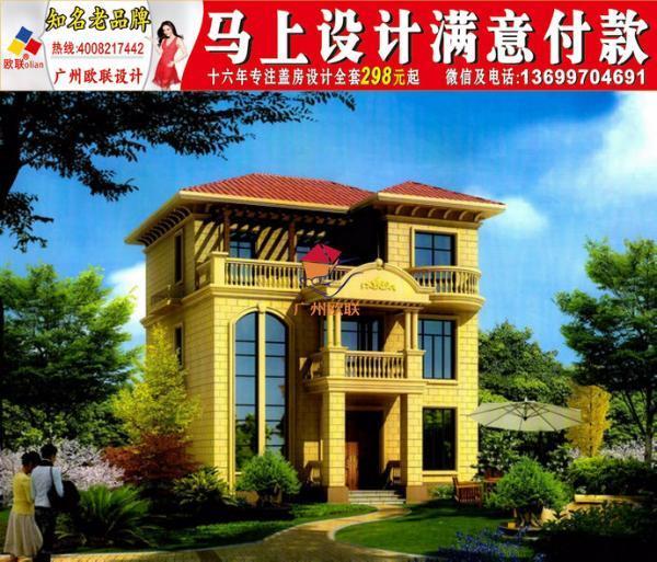 北京自建别墅设计中国最好看的别墅?#35745;? width=
