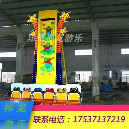室内游乐设施6人青蛙跳生产厂家 儿童游乐设备青蛙跳
