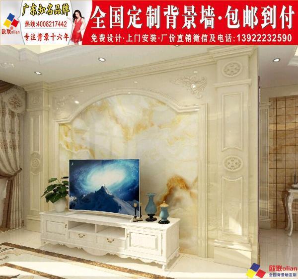 家装电视背景墙效果图现代简约欧式设计w83