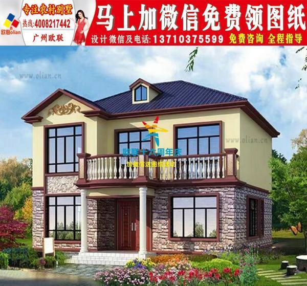 农村房屋设计图120平方农村建房图纸大全图片r1图片