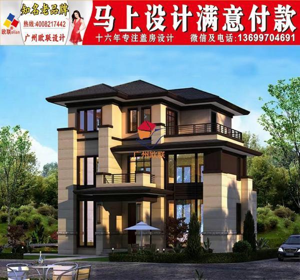 重庆商业公司设计图二三层小房屋农村盖代广告设计前景别墅农村图片