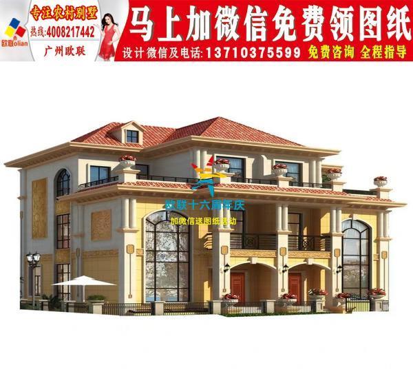 带户型图展示和高清效果图,含中式自建房设计图,欧式自建房设计图