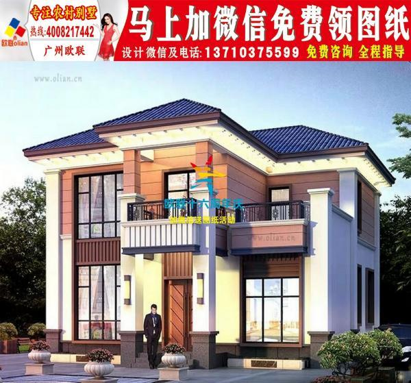 首页 商务服务 公装设计 15万元以内农村楼房图南方农村三层半房屋图图片