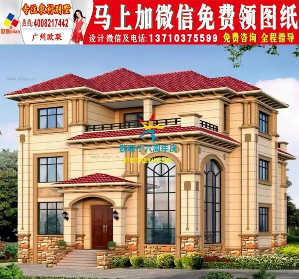 8x10米农村新别墅三层欧式复式漂亮别墅r8图片
