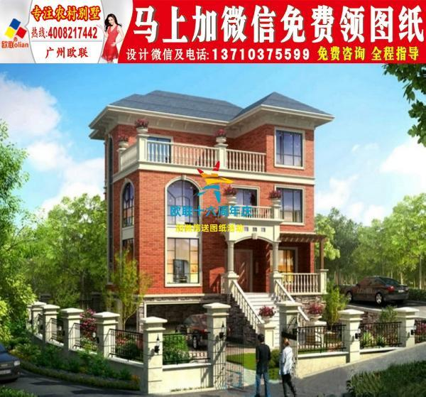 广州二层半带露台别墅图片10万内2层小洋楼设计图