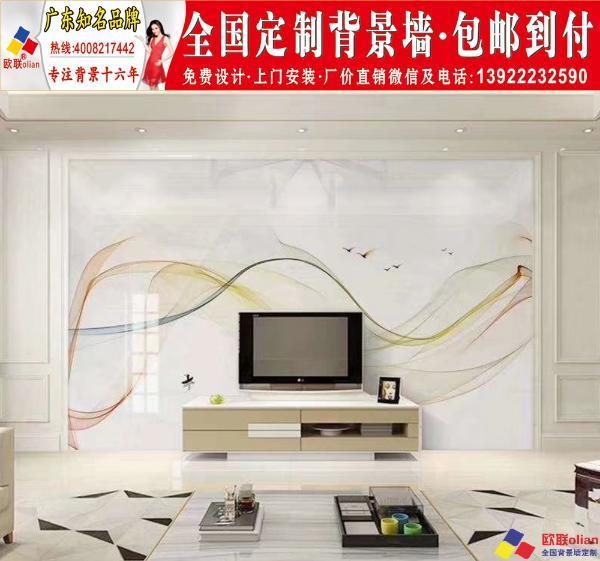 50款漂亮的电视墙大理石材瓷砖背景墙h94