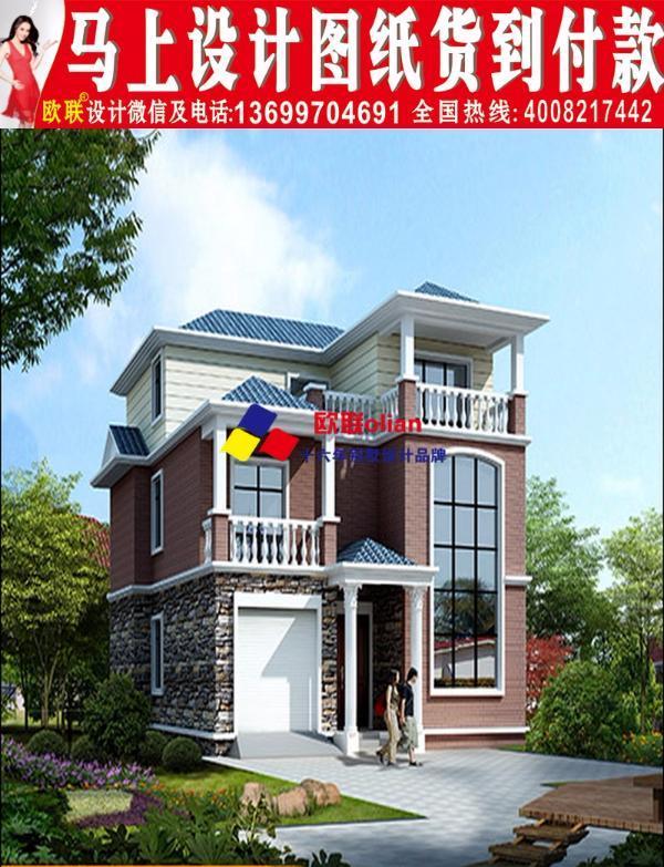 2层别墅设计图二层别墅设计图8x12米农村建房图纸r1图片