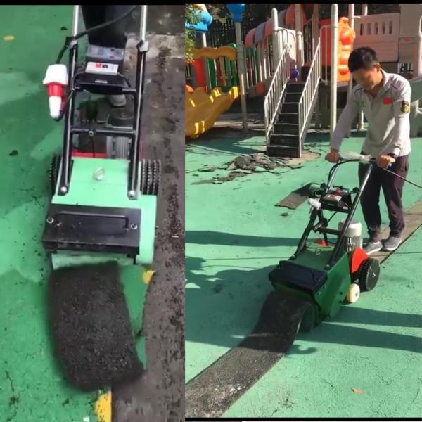 手推式體育場鏟削機 操場塑膠跑道鏟除機 地坪翻新鏟削機