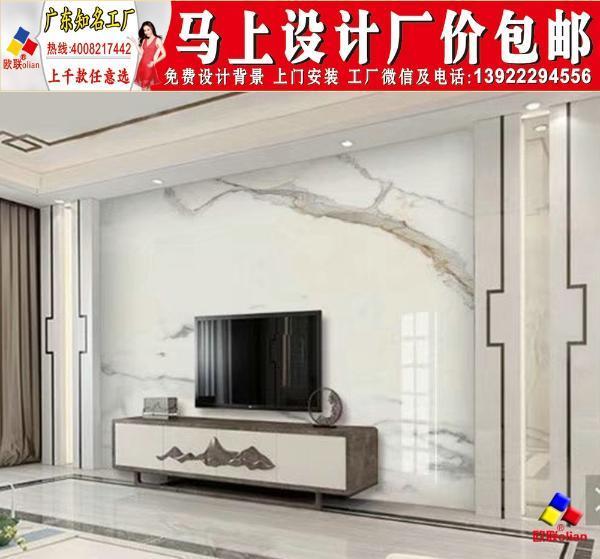 电视背景墙新款山水风景效果图南宁
