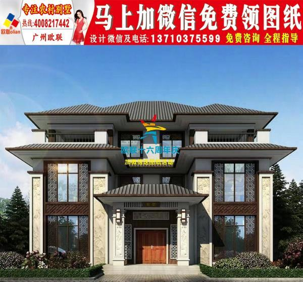 款式三层别墅设计图15万别墅30万农村别墅三层r3肇庆农村图片