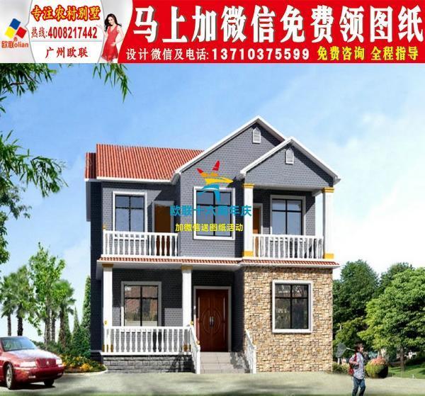 款式有2层小别墅设计图,别墅设计图纸及效果图大全,自建房10万以下两图片