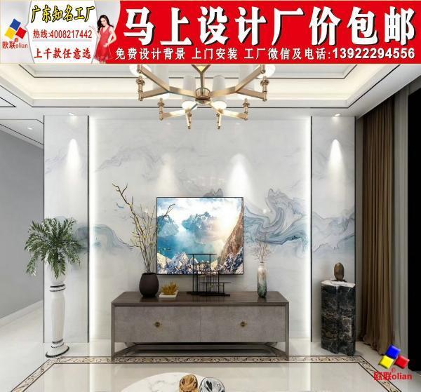 电视背景墙是常见的客厅装修方法的一种,多用于装饰电视背后的墙面。有着点缀客厅和升华客厅装修档次的特点,但是不同风格的电视背景墙,所带来的装修效果也不同,其中瓷砖背景墙是背景墙中较火的一种,因为瓷砖的可塑性高,并且瓷砖的的花纹拼出来的效果非常棒,提升家装品味和艺术涵养自然不在话下。那将瓷砖使用在电视背景墙上,会碰撞出什么样的火花呢?一起欣赏瓷砖电视背景墙图片,感受下亮眼的效果。   电视墙的风格要与客厅的风格一致,即使混搭也要自然,如果把电视墙设计的与客厅的风格格格不入,那就失去了美观性了。电视墙的色彩