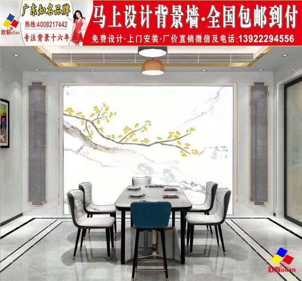 石材背景墙2019电视墙大气效果图现代简约欧式客厅7