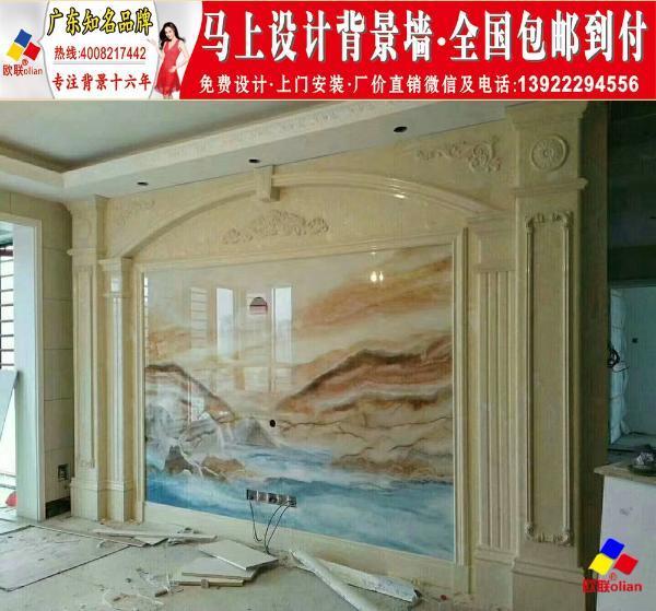 石材背景墙电视背墙效果图片大全瓷砖山水风景客厅5