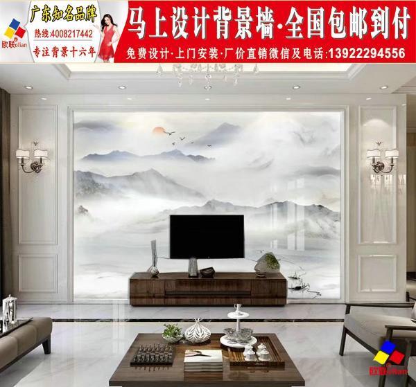 电视墙2018最新款造型