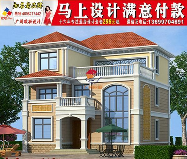 南昌别墅自建房设计图现代自建房设计图别墅农村栋张家口独图片