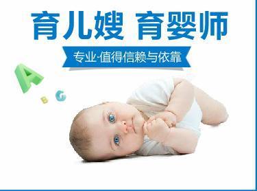 溧阳育婴师培训班育婴师和月嫂有区别吗