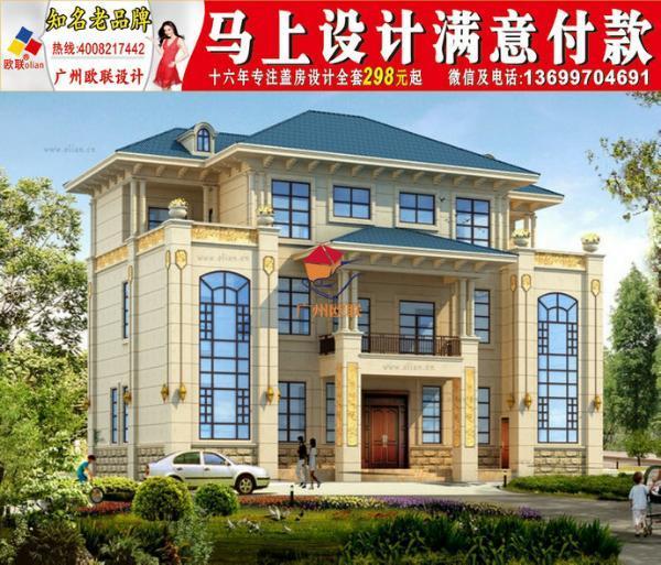 武汉南方农村门面设计图农村大气楼简单二层珠宝店装修房屋v农村图片