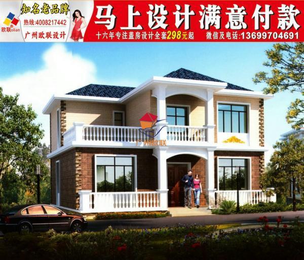 长沙南方农村房屋设计图现代自建房设计图别墅图片