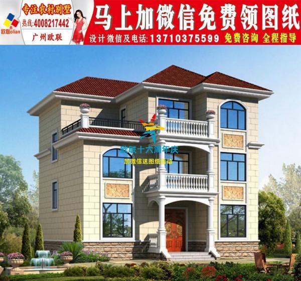 二层平顶楼房图片大全三层欧式复式漂亮别墅r4