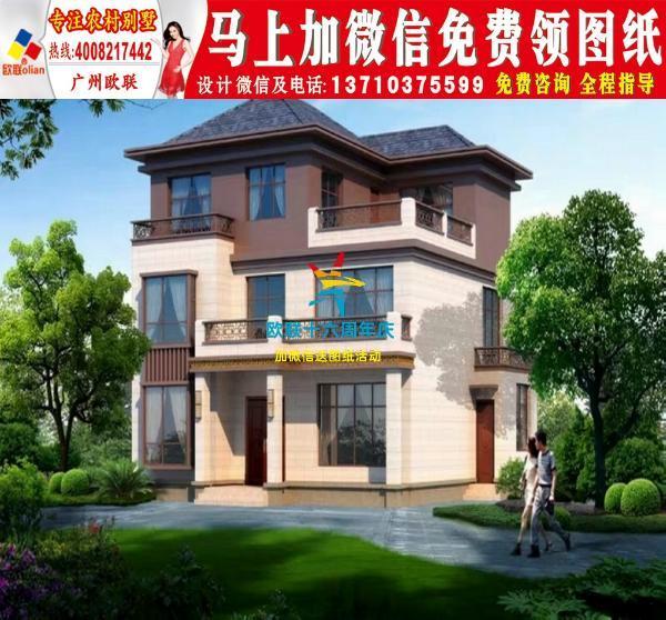 農村自建房設計圖120平方10 120;10米農村建房圖紙r2