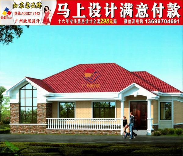 重庆南方农村房屋设计图最漂亮的农村二三层小楼图片