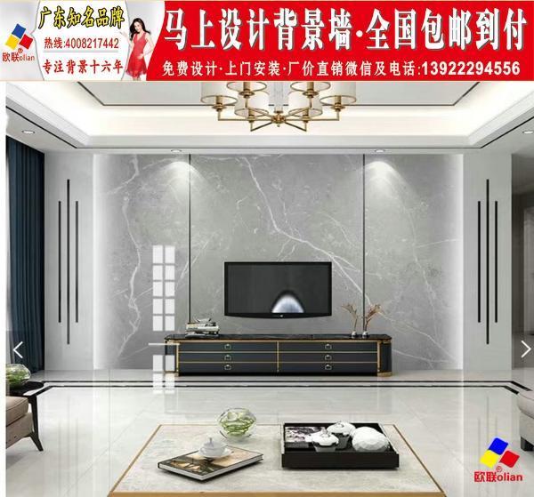 大气瓷砖电视墙效果图豪华欧式客厅r4