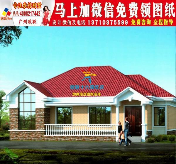 农村30万别墅农村三层8x10米风格建房十个室内设计款式图片