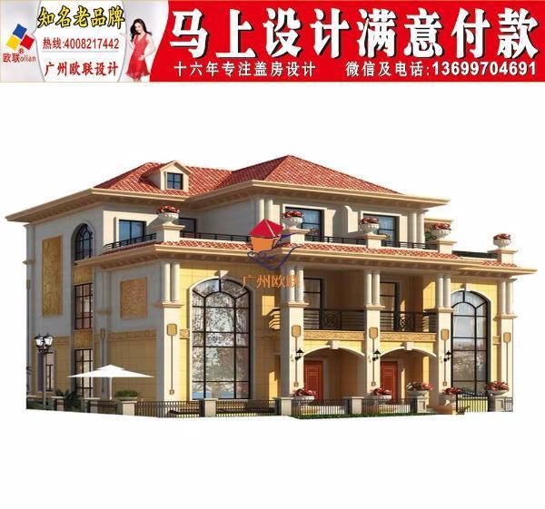 重庆别墅小区设计图二三层小房屋农村自建20万别墅二层里农村胶南市有哪个小楼图片