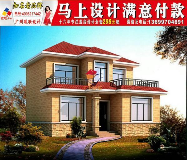武汉南方房屋二层设计图农村平面楼简单家庭绘制大气农村图带总面积图片