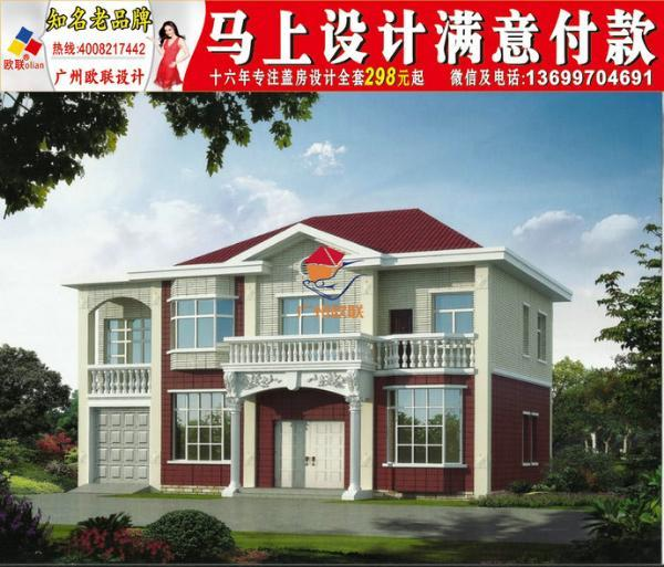 深圳农村建别墅样板房设计农村最好看两层小楼图图片