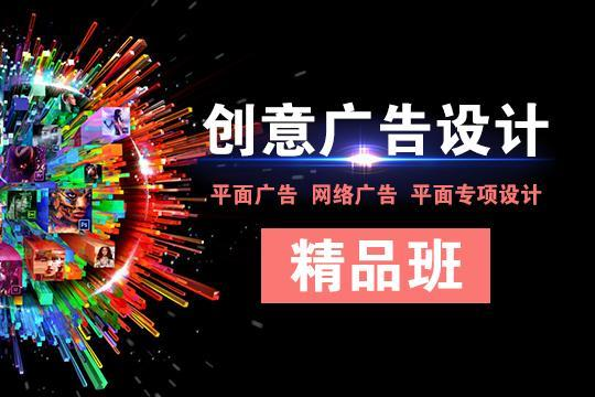 上海多媒体艺术设计培训 全栈商业实践教学提高竞争力