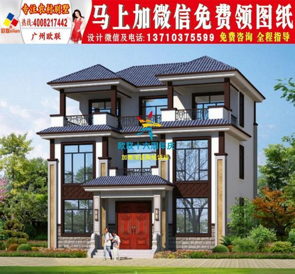 农村别墅设计图三层最新两三层别墅设计图w3