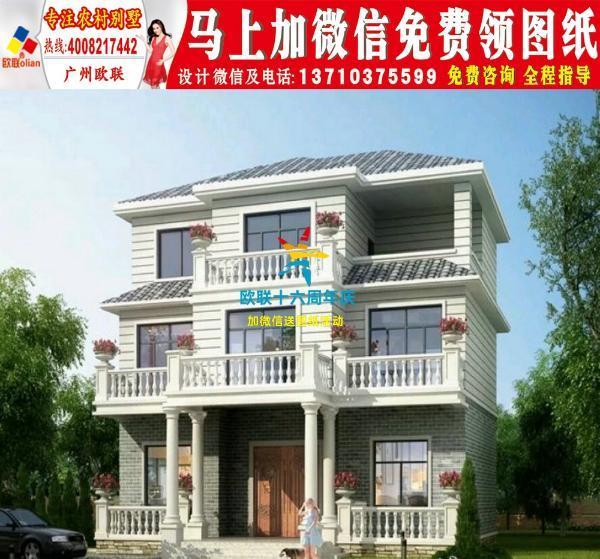 二层平顶楼房图片大全三层欧式复式漂亮别墅r8