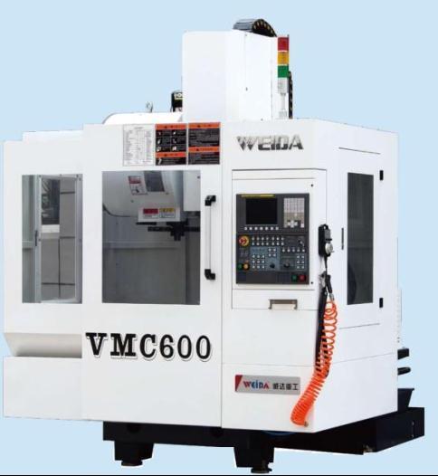 VMC600高速立式加工中心