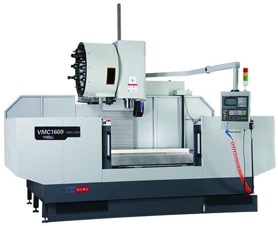 山东威达VMC1600立式加工中心/VMC1300加工中心