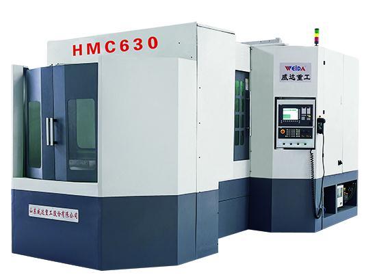 山东威达HMC630(APC)双工位卧式加工中心