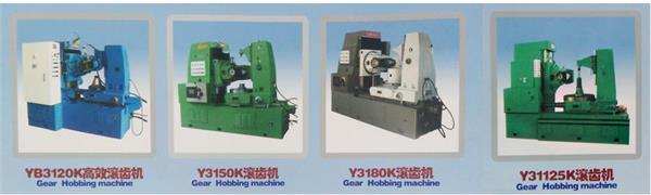 营口冠华Y3150K/Y3180K/Y31125K滚齿机 YB3120K高效滚齿机
