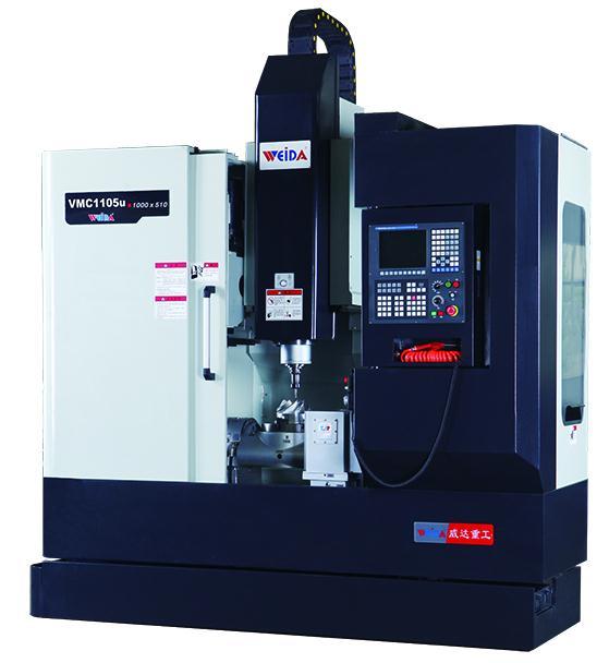 山东威达VMC1105u五轴联动立式加工中心