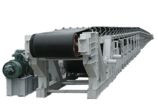 DSJ系列可伸缩带式输送机