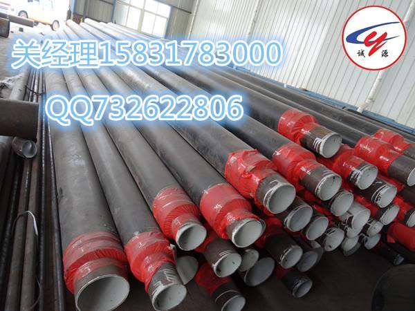 重庆钢套钢预制直埋保温管供货商
